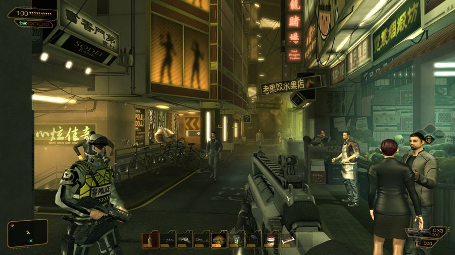 Deus-Ex-Human-Revolution-Screenshot-PC-1.jpg