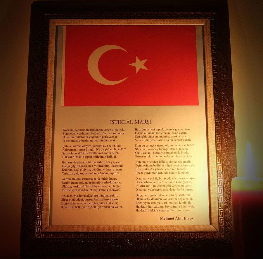 İstiklal_Marsı.JPG